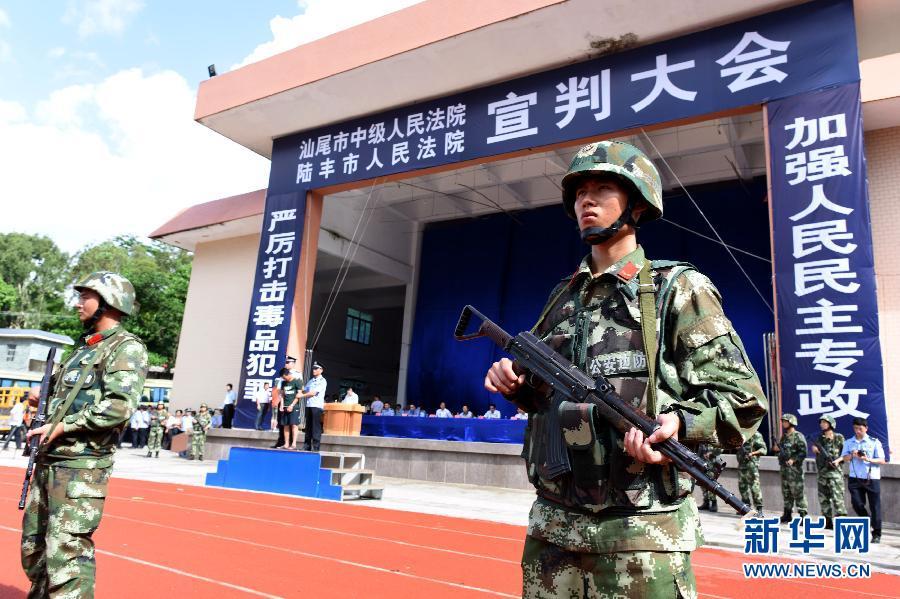 중국 마약범죄 사형 중국 공개재판에서 마약사범 10명 사형 즉시 집행