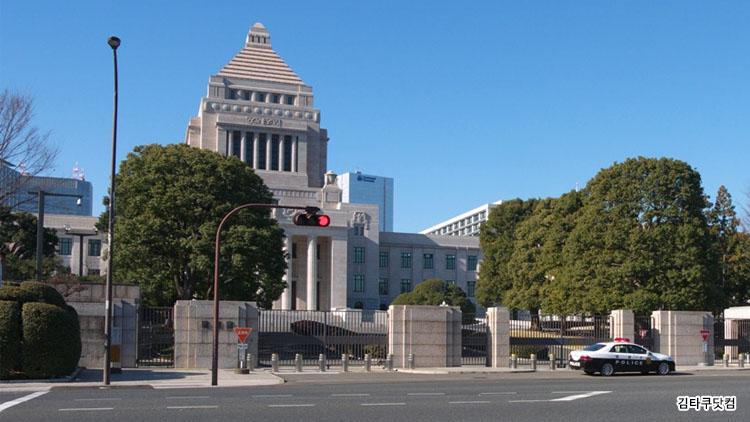 직장여성의 육아와 일의 양립03 일본의 공무원 관료사회 30대 엘리트 여성의 일과 육아