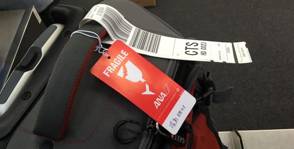 파손주의 프레질 스티커 1024x518 비행기에서 내려 수하물 빨리 찾는 팁! 진짜일까?