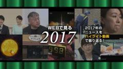 2017 japan news ranking 240x135 2017년 정유년 연령 조견표  닭의 해 띠별 나이 계산,무료 토정비결 운세보기