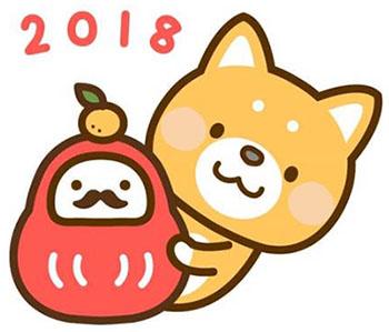 2018 dog year 2018 무술년 개띠해 무료 운세 및 연령 조견표, 나이계산