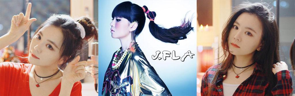 J.Fla제이플라의 커버곡 유튜브채널 1024x336 유튜버 뮤지션 J.Fla(제이플라)의 커버곡 브이로그