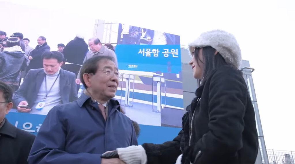 Jannine Weigel seoul tour 1024x570 야니네 바이겔의 한국여행! 부산 지스타, 서울함공원, 홍대 임블리 행사