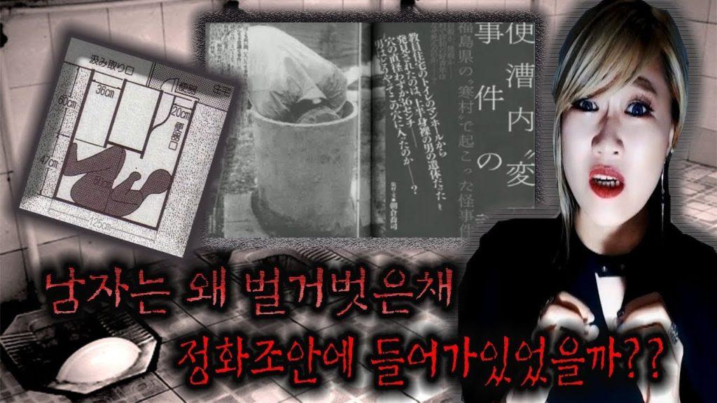 도쿄K짱의 일본이야기 1024x576 유튜버 도쿄K짱의 일본이야기