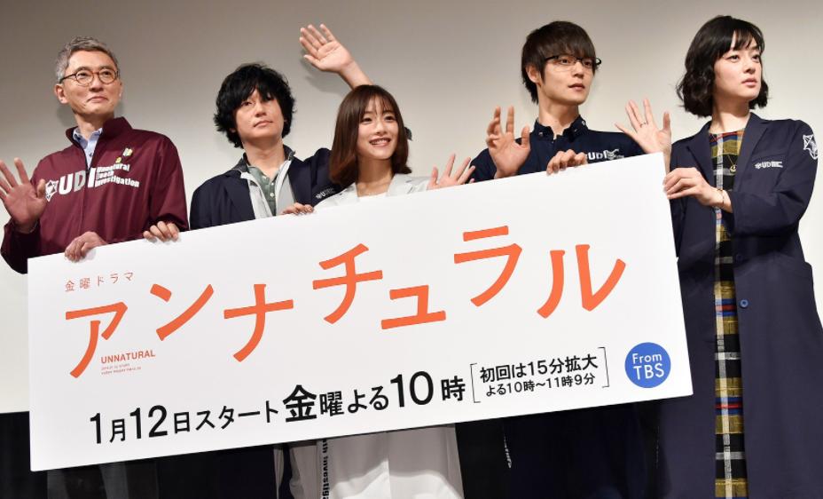 일본드라마 언내추럴 이시하라 사토미 주연 일본드라마 언내추럴 10%대 시청률