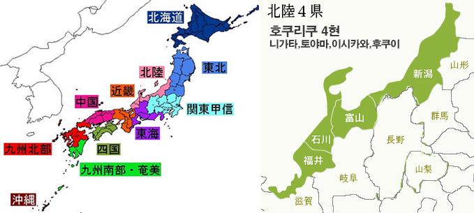 일본 지역구분 일본 폭설로 교통마비! 적설량 예년의 10배