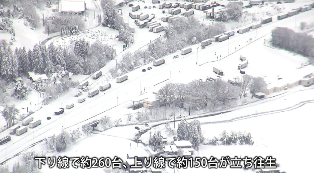 일본 폭설 1024x564 일본 폭설로 교통마비! 적설량 예년의 10배