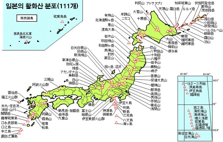 일본 활화산 111개 일본 기상청 12월 지진활동 및 활화산 상황 발표
