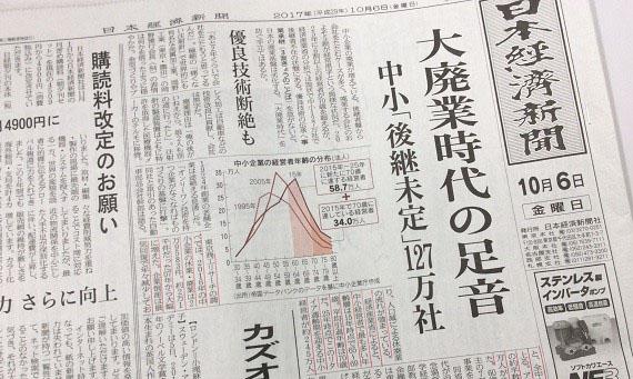 폐업 회사 일본 기업도산 건수 증가! 인력부족 도산 47.2%급증
