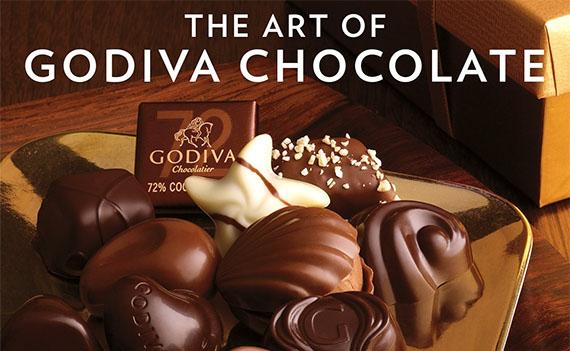 고디바 초콜릿 발렌타인데이 일본 의리초코 문화와 초콜릿회사의 전면광고