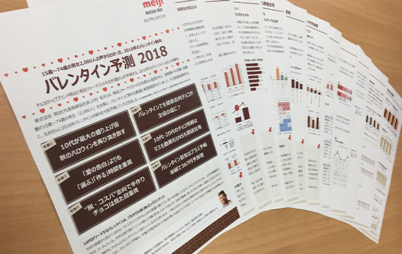 발렌타인데이 예측 발렌타인데이 일본 의리초코 문화와 초콜릿회사의 전면광고