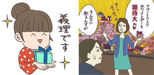일본 의리 초콜릿 발렌타인데이 일본 의리초코 문화와 초콜릿회사의 전면광고