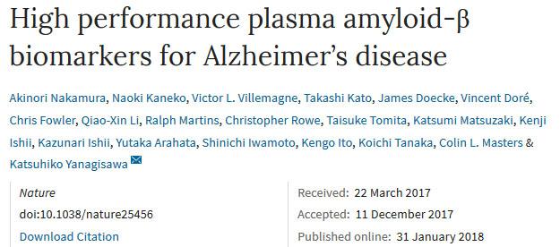 치매 알츠하이머병 혈액진단법 세계최초 알츠하이머병 혈액으로 조기판정! 치료약 개발 기대
