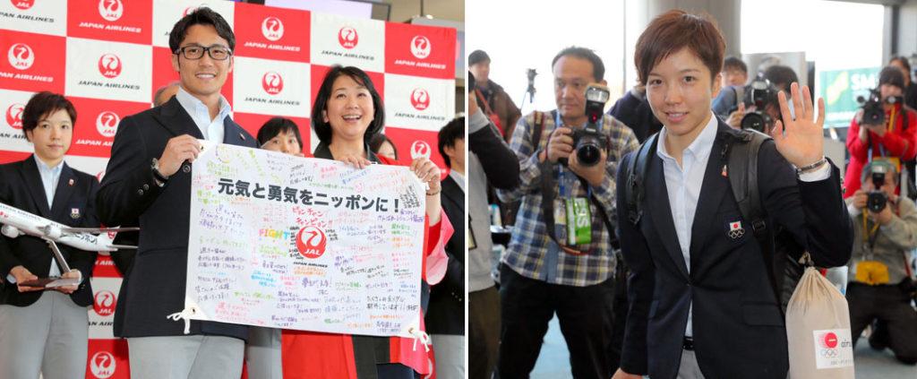 평창올림픽 일본선수단 출발 1024x423 평창 동계올림픽 일본선수단 양양공항으로 입국