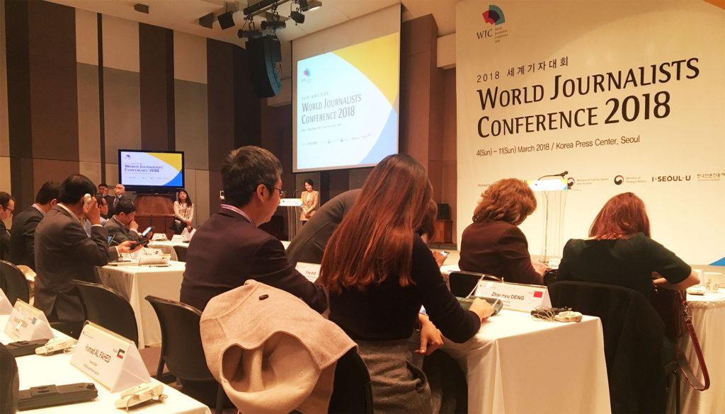 World Journalists Conference 1024x585 강경화 외교부장관 2018 세계기자대회 영어연설 전문