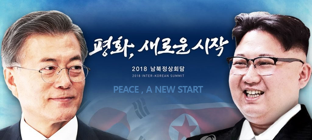 남북정상회담 평화 새로운시작 1024x459 평화 새로운 시작! 2018 남북정상회담 홈페이지