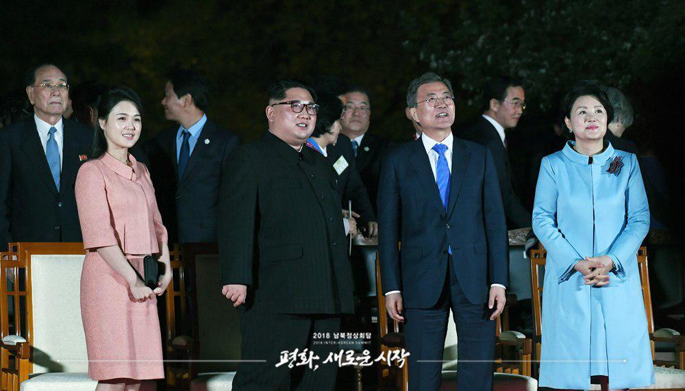 문재인 김정은 부부 4.27 남북정상회담 화기애애한 환영 만찬 영상