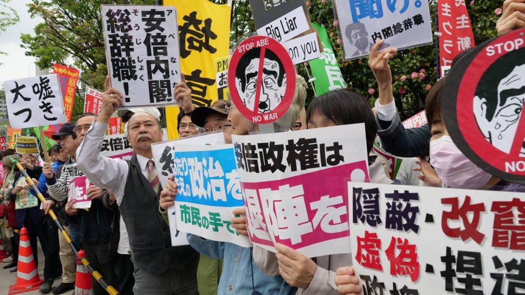 아베퇴진 일본 시위 1024x576 학원비리 진상규명과 아베퇴진! 일본시민들 주말 시위