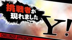 야후 가상화폐사업 240x135 일본 소비심리 악화 고알콜 맥주 출시! 주세 단일화