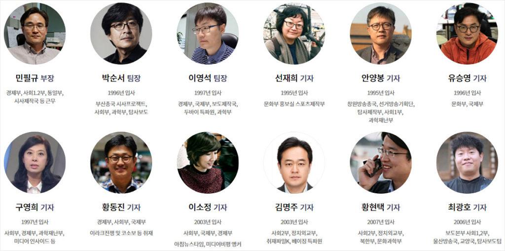 KBS 시사기획 창 1024x509 KBS 다큐 시사기획 창 판문점선언 남북특집 다시보기