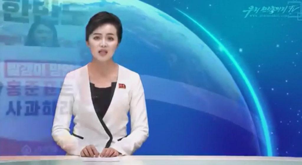 hong1 1024x559 북한방송 김성태 단식 폭행사건 남측반응과 핵시험장 폐기