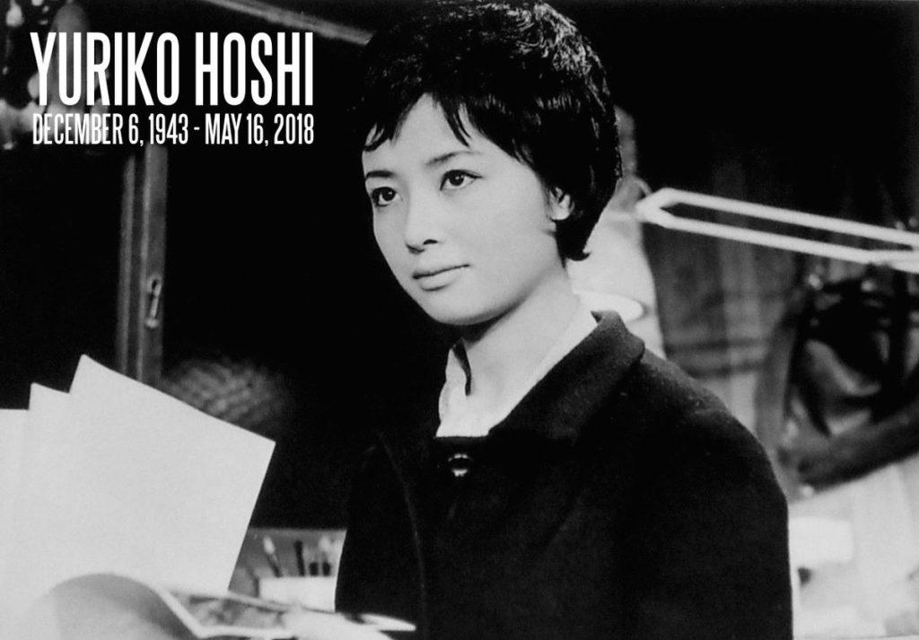 hoshi yuriko 1024x713 일본 배우 호시 유리코(星由里子) 폐암으로 사망