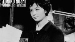 hoshi yuriko 240x135 도쿄 한일정상회담! 아베, 일본인 납치문제 협조요청