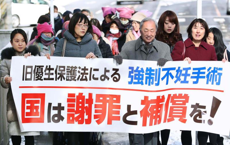 불임수술강제 우생보호법으로 임신중절과 불임수술 강제한 일본정부