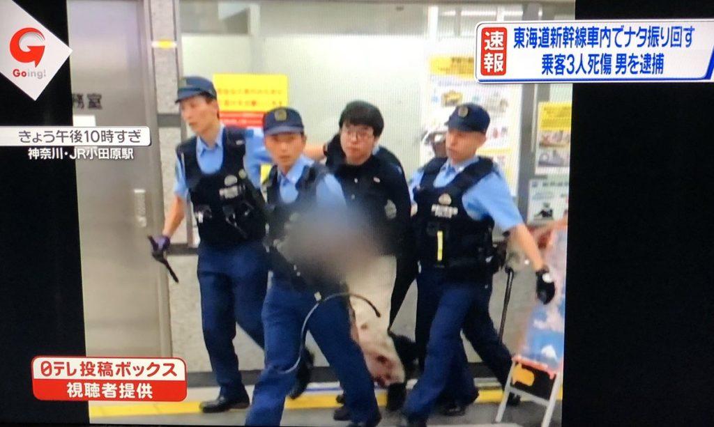 살인사건 범인 1024x613 일본 신칸센 살인사건! 20대 청년이 흉기로 무차별 살상