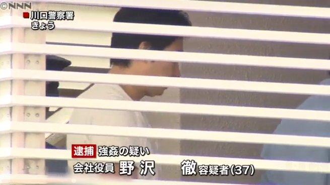 성폭행범 10년전 성폭행범을 시효 소멸 27시간전에 체포!
