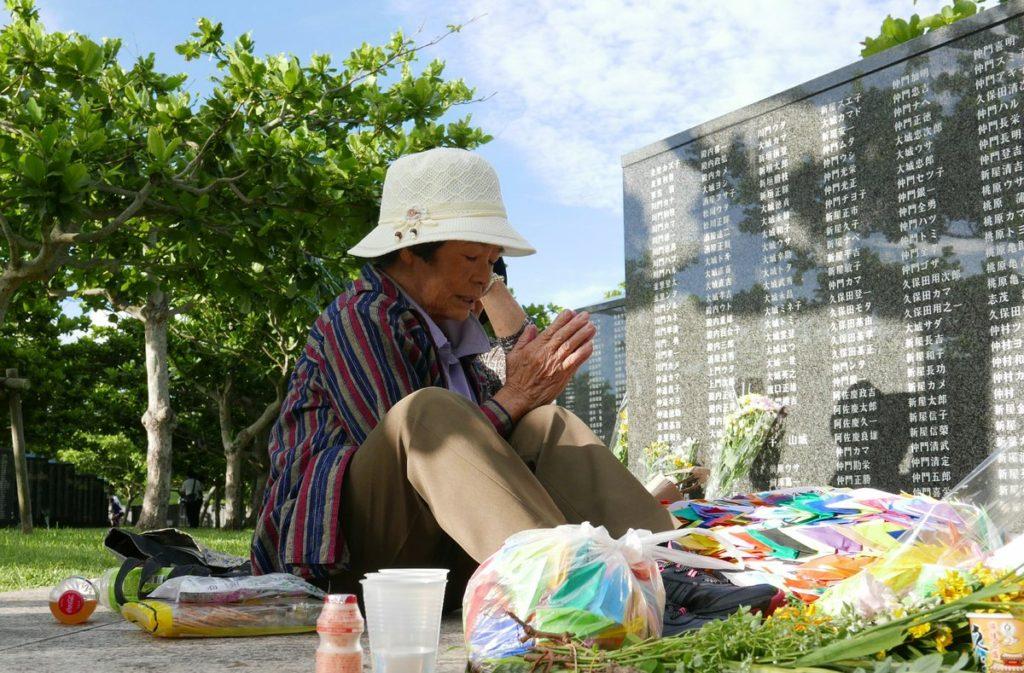 오키나와전투 추모공원 1024x673 오키나와전투 73주년 전몰자 추도식