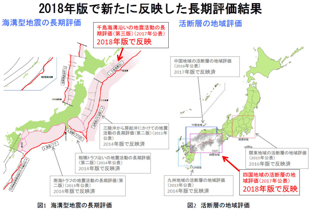 일본지진예측지도 1024x698 일본정부 지진예측지도 2018년판 발표