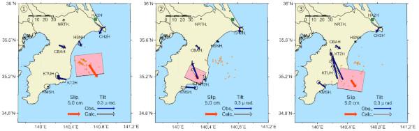 일본치바지진 일본 대지진의 전조? 치바현 해저에서 슬로우슬립 관측