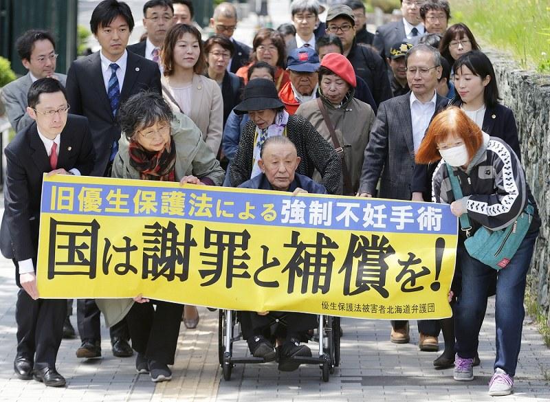 임신중절 우생보호법으로 임신중절과 불임수술 강제한 일본정부