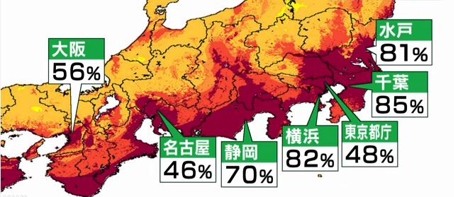 지진예측 2018 일본정부 지진예측지도 2018년판 발표