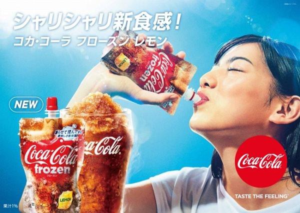 코카콜라 프로즌 일본의 투명 탄산음료 시장! 코카콜라 클리어 신상출시