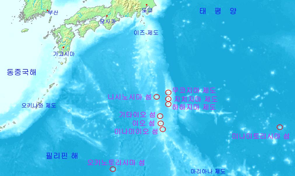 Ogasawara islands 오가사와라 제도 일본반환 50주년 아베 트윗