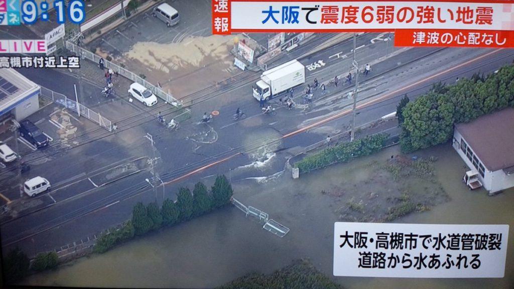 Osaka Earthquake3 1024x576 일본지진속보! 오사카 진도6의 대지진으로 4명 사망