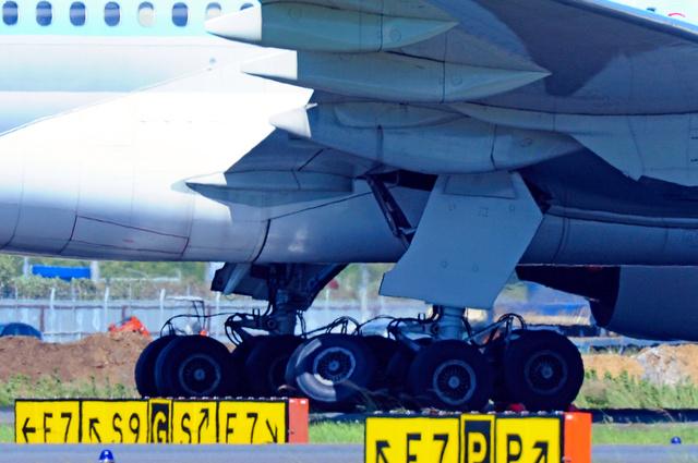 ke 703 777 나리타공항 랜딩 대한항공 차축 파손 항공기사고 순간