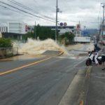 osaka jishin3 150x150 일본지진속보! 오사카 진도6의 대지진으로 4명 사망