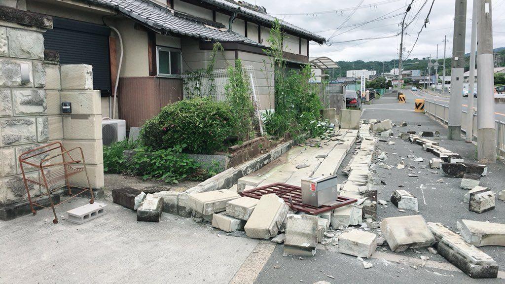 osaka jishin6 1024x576 일본지진속보! 오사카 진도6의 대지진으로 4명 사망