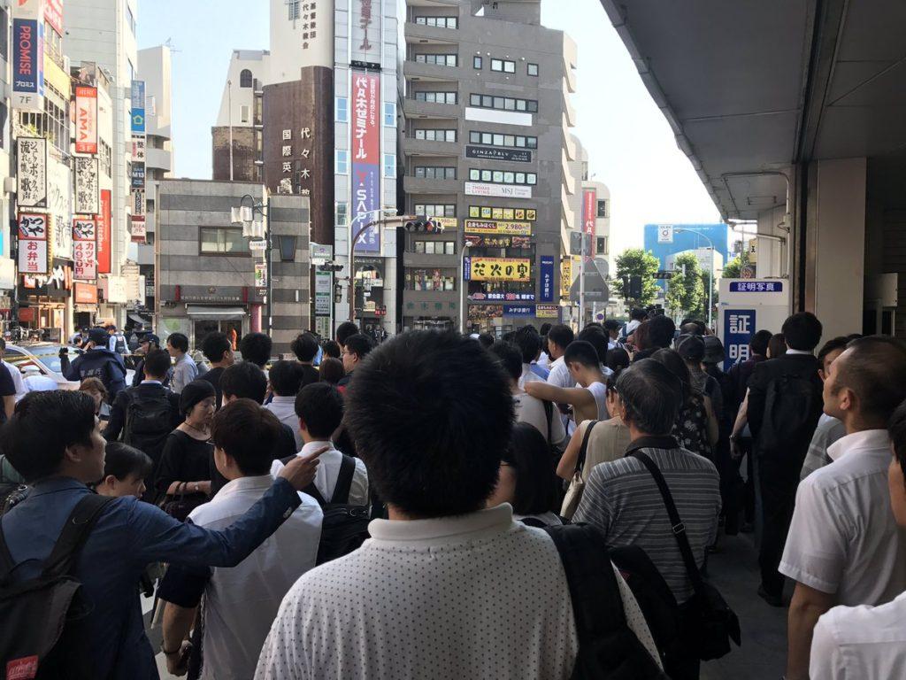 tokyo izakaya 1024x768 도쿄 시부야 이자카야에서 흉기 든 취객이 난동