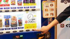 도시락자판기 240x135 두피케어, 탈모예방에 효과적인 소금 및 커피샴푸 만들기
