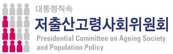 저출산고령사회위원회 저출산고령사회위원회 발표, 저출산대책 상세내용
