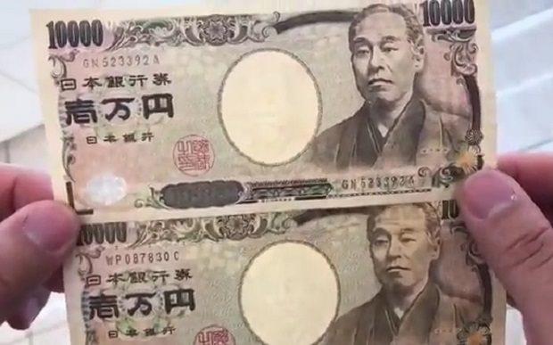 일본엔 위조지폐 1만엔권 위조지폐 사용 야쿠자 조직원 검거