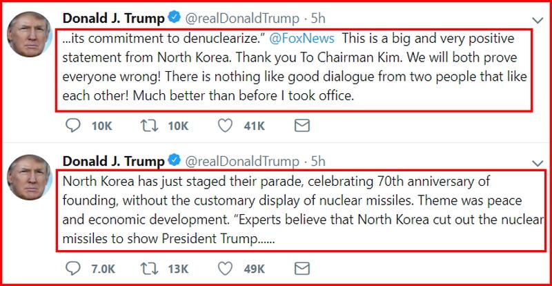 트럼프 북한에 감사 북한 9·9절 열병식과 70돐 경축 음악무용 공연 영상