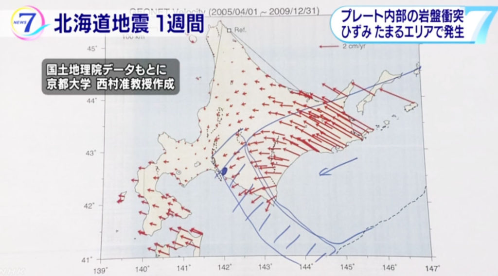 홋카이도지진 원인 1024x568 일본 홋카이도지진은 지각판 슬리버 충돌지역에서 발생