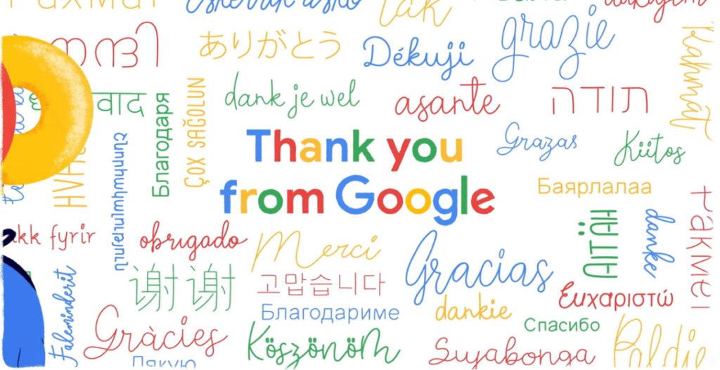 Googles 20th Birthday 1024x526 구글 창립 20주년 9.27 기념일로고와 감사인사