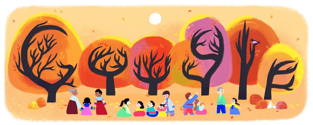 chuseok 2018 추석 축하! 구글 기념일로고