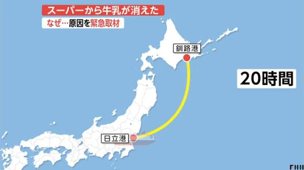 milk5 일본 홋카이도 지진으로 도쿄 수도권 우유 품절사태